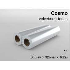 Рулонная пленка для ламинирования 305мм х 32мкм х 100м velvet soft-touch Cosmo