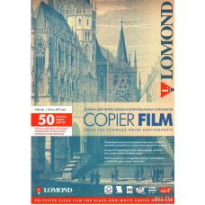 Пленка Lomond 0701415 A4/50л./прозрачная для черно-белых копиров